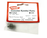 Image 2 for Kyosho 48P Hardened Aluminum Pinion Gear (3.17mm Bore) (25T)