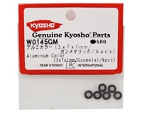 Image 2 for Kyosho 3x7x1mm Aluminum Washer (Gun Metal) (6)