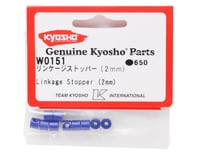 Image 2 for Kyosho 2mm Linkage Stopper (10)