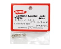 Image 2 for Kyosho 6.8mm Hard Anodized 7075 Shock End Ball (4)