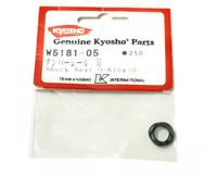 Image 2 for Kyosho Medium Shock Seal O-Rings (4)