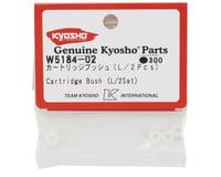 Image 2 for Kyosho Triple Cap Shock Cartridge Bushing (4)