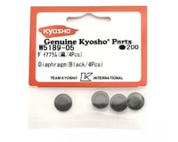 Image 2 for Kyosho Diaphragm (Black) (4)