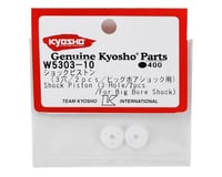 Image 2 for Kyosho Big Bore Shock Piston Set (2) (1.4 x 3)