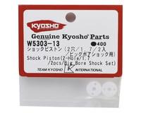 Image 2 for Kyosho Big Bore Shock Piston Set (2) (1.7 x 2)