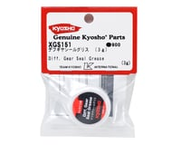 Image 2 for Kyosho Differential O-Ring Grease (3g)