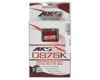 Image 3 for MKS Servos DS75K-N Titanium Gear High Speed Glider Wing Servo w/Aluminum Case (No Tabs)