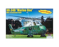 MRC Gallery Models: 1/48 VH34D Marine One Kennedy Pres