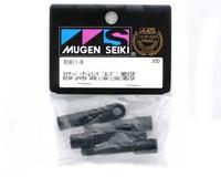 Image 2 for Mugen Seiki Rear Upper Arm Link (Long)