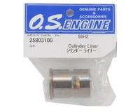 Image 2 for O.S. Cylinder Liner