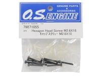Image 2 for O.S. 2.6x18mm Carburetor Retaining Screws (10)