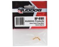 Image 2 for Ruddog 4mm Gold Male Bullet Plug (2) (12mm Long)