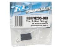 Image 2 for Revolution Design B6 Aluminum Rear Gearbox Brace (Black)