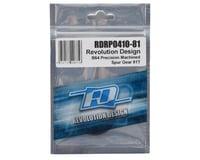 Image 2 for Revolution Design B64 Precision Machined Spur Gear (81T)