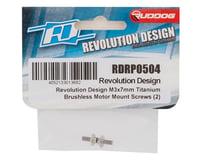 Image 2 for Revolution Design Titanium Motor Mount Screws (3x7mm) (2)