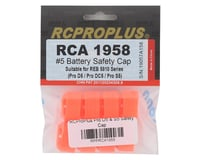 Image 2 for RCPROPLUS Pro D5 & S5 Safety Cap