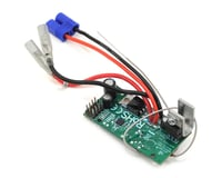 Image 1 for Spektrum RC DSMX SAFE Receiver/ESC Unit