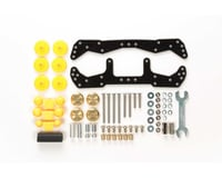 Tamiya JR Basic Tune Up Parts
