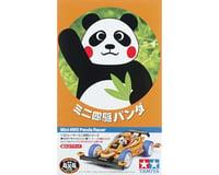 Tamiya JR 1/32 Panda Racer Super II Chassis