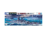 1/700 Jap Battleship Yamato | relatedproducts