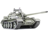 Tamiya T-55 Soviet Tank 1/35 Model Kit | relatedproducts