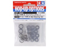 Tamiya TT-01 Type E Ball Bearing Kit