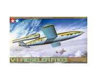 Tamiya 1/48 German V1 Flying Bomb | relatedproducts