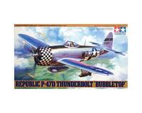 1/48 P47D Thunderbolt Bubbletop