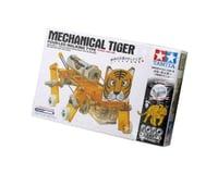 Tamiya Mechanical Tiger (Four Legged Walking Type)