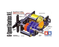 High Power Gear Box Set | relatedproducts