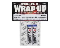 Image 2 for WRAP-UP NEXT REAL 3D E.U. Licence Plate (2) (I LOVE SUBARU) (11x50mm)