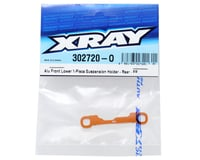 Image 2 for XRAY T4 2014 Aluminum Front/Rear Lower 1-Piece Suspension Holder (Orange)