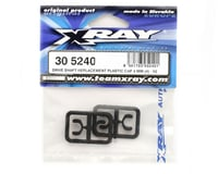 Image 2 for XRAY Driveshaft Replacement Plastic Cap 3mm - V2 (4)
