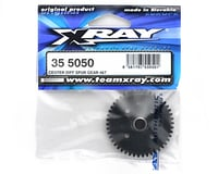 Image 2 for XRAY Center Differential Spur Gear 46T
