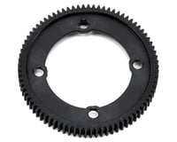 XRAY 48P Composite Center Gear Differential Spur Gear (81T) | alsopurchased