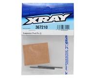 Image 2 for XRAY Inner Suspension Hinge Pin (2)