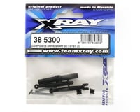 Image 2 for XRAY Composite Driveshaft Set (M18T) (2)