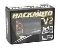 Image 3 for Yeah Racing Hackmoto V2 540 Brushed Motor (45T)