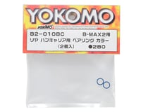 Image 2 for Yokomo Rear Hub Carrier Bearing Collar Set (2)