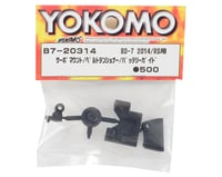 Image 2 for Yokomo BD7 2014 Servo Mount