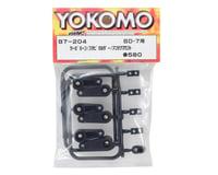 Image 2 for Yokomo Servo Horn, Stabilizer Holder & Antenna Mount Set