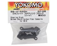 Image 2 for Yokomo Graphite Front Steering Block (2) (Hard Type)