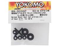 Image 2 for Yokomo BD9 Molded Bevel Gear Set w/Cross Pin