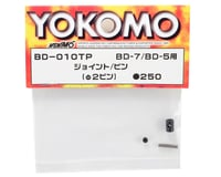 Image 2 for Yokomo CVD Coupler & Pin Set