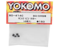 Image 2 for Yokomo King Pin Collar (4)