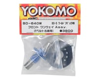 Image 2 for Yokomo Front One-Way Assembly
