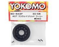 Image 2 for Yokomo 40T One-Way Pulley