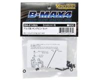 Image 2 for Yokomo Aluminum King Pin Set w/Hardware (4)