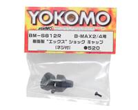 """Image 2 for Yokomo """"X"""" Ver. II Plastic Shock Cap (2)"""