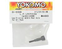 Image 2 for Yokomo Low Friction Rear Axle (for YOKD-033) (DPR)